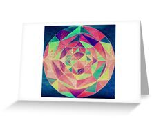 Creature Sky Drive Drone Greeting Card
