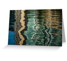 Mesmerizing Abstract Reflections Sixteen Greeting Card