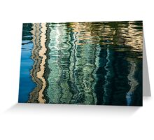 Mesmerizing Abstract Reflections Seventeen Greeting Card