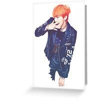 G-Dragon Greeting Card
