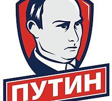 Vladimir Putin (Владимир Путин)  by unluckydevil