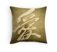 Chinese Love In Stone Throw Pillow