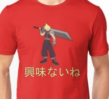 CLOUD | Super Smash Taunts | Kyomi nai ne Unisex T-Shirt