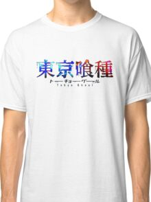 tokyo ghoul 26 Classic T-Shirt