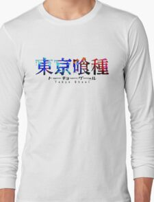 tokyo ghoul 26 Long Sleeve T-Shirt