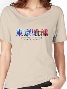 tokyo ghoul 26 Women's Relaxed Fit T-Shirt