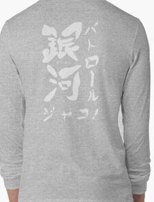 Ginga Patrol Jaco Long Sleeve T-Shirt