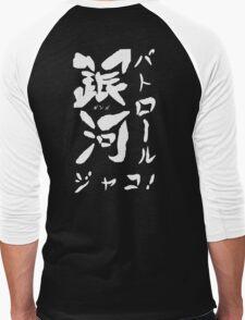 Ginga Patrol Jaco Men's Baseball ¾ T-Shirt