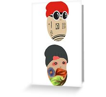 Duo Beans v2 Greeting Card