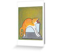 Boooring Greeting Card