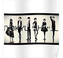 tokyo ghoul 28 Poster