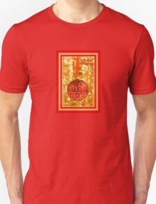 Merry Christmas Bauble on Gold With Red and Gold Border T-Shirt