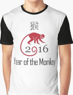 Year of the monkey Graphic T-Shirt