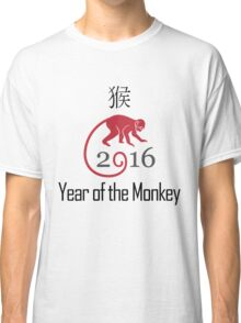 Year of the monkey Classic T-Shirt