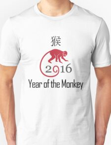 Year of the monkey Unisex T-Shirt