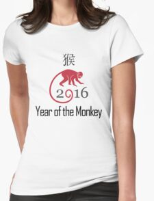 Year of the monkey Womens Fitted T-Shirt