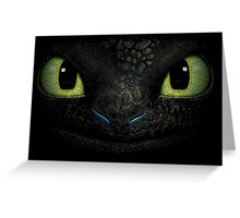 Awesome dragon face. Transparent vectorial design. Greeting Card