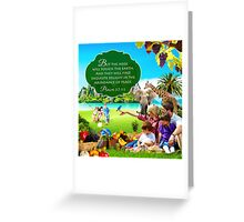 Psalm 37:11 Greeting Card