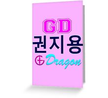 ♥♫Big Bang G-Dragon Cool K-Pop GD Clothes & Phone/iPad/Laptop/MackBook Cases/Skins & Bags & Home Decor & Stationary♪♥ Greeting Card