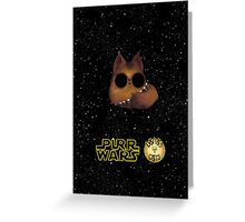 Dana's world of Cats - Purr Wars our favourite co-pilot Greeting Card