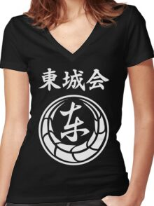 Tojo Clan Pride Women's Fitted V-Neck T-Shirt