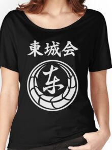 Tojo Clan Pride Women's Relaxed Fit T-Shirt