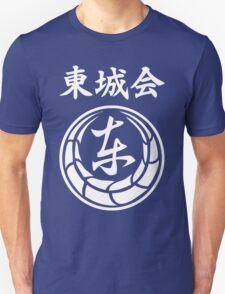Tojo Clan Pride T-Shirt