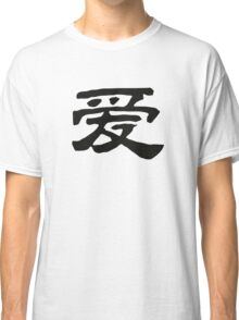 Chinese words: love Classic T-Shirt