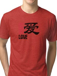 Chinese words: love Tri-blend T-Shirt