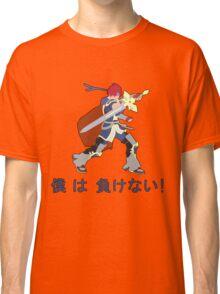 ROY |  Super Smash Taunts | Boku wa makenai! Classic T-Shirt