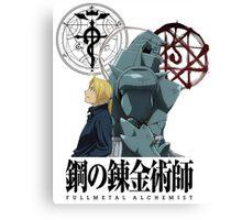 Fullmetal Alchemist Forever Canvas Print