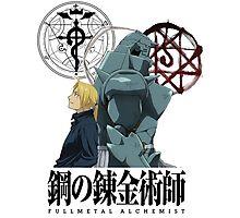 Fullmetal Alchemist Forever Photographic Print