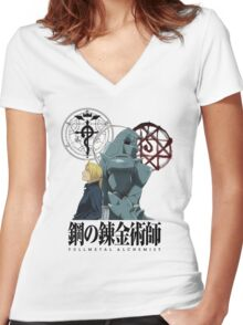 Fullmetal Alchemist Forever Women's Fitted V-Neck T-Shirt