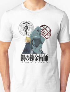 Fullmetal Alchemist Forever Unisex T-Shirt