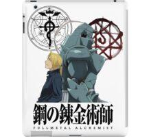 Fullmetal Alchemist Forever iPad Case/Skin