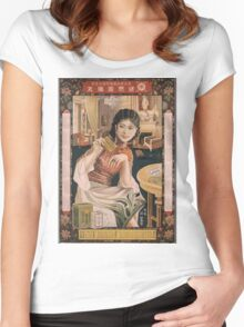 Vintage poster - Ken I Kohojo Tablets Women's Fitted Scoop T-Shirt