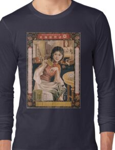 Vintage poster - Ken I Kohojo Tablets Long Sleeve T-Shirt