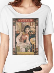 Vintage poster - Ken I Kohojo Tablets Women's Relaxed Fit T-Shirt