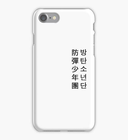 BTS 방탄소년단 - Hanja, Hangul Typography iPhone Case/Skin