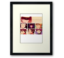 The Cursed Babies Framed Print