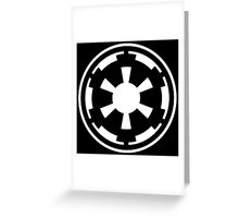 Galactic Empire (white) Greeting Card