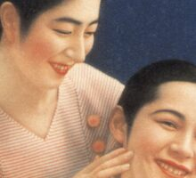Vintage poster - Japanese Cosmetics Sticker