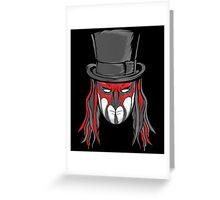 Finn The Ripper Balor Greeting Card