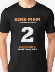Bird Mom Sugawara Koushi Unisex T-Shirt