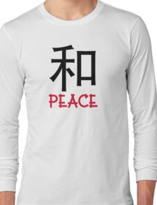 Chinese words: peace Long Sleeve T-Shirt