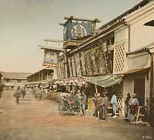 Japan--[Stillfried and Andersen] PHOTOGRAPHS OF JAPAN. [NEGATIVES by Adam Asar
