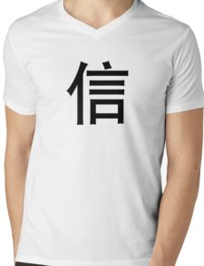 Chinese words: Faith Mens V-Neck T-Shirt
