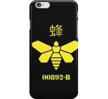 Golden Moth Chemical iPhone Case/Skin