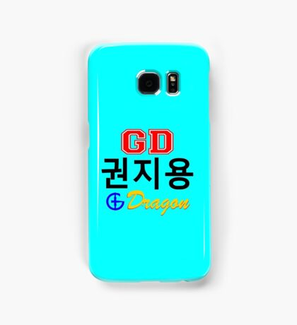 ♥♫Big Bang G-Dragon Cool K-Pop GD Samsung Galaxy S3/4 Cases♪♥ Samsung Galaxy Case/Skin