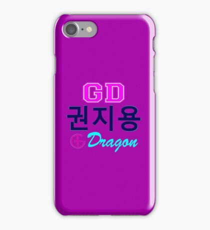 ♥♫Big Bang G-Dragon Cool K-Pop GD iPhone& iPod Touch 4G Cases♪♥ iPhone Case/Skin